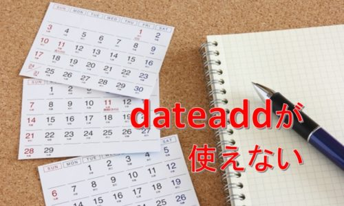 not_dateadd